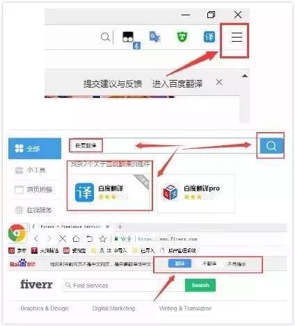 利用国外网赚兼职平台月入千刀
