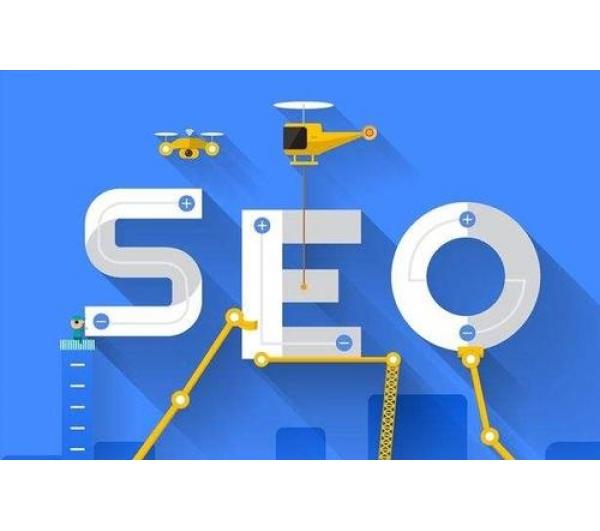 一舟书库:搜索引擎优化只是为了提高排名?