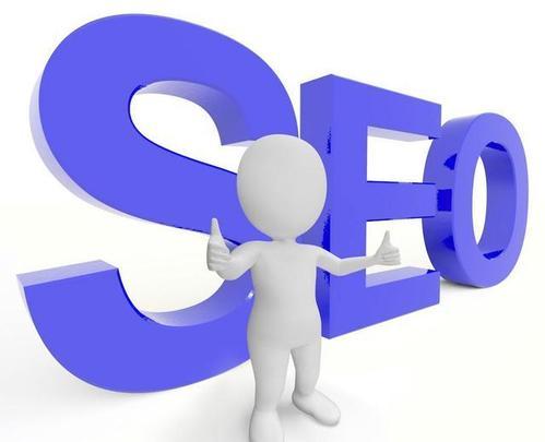 0439白山在线:诊疗类网址怎样开展关键字优化?