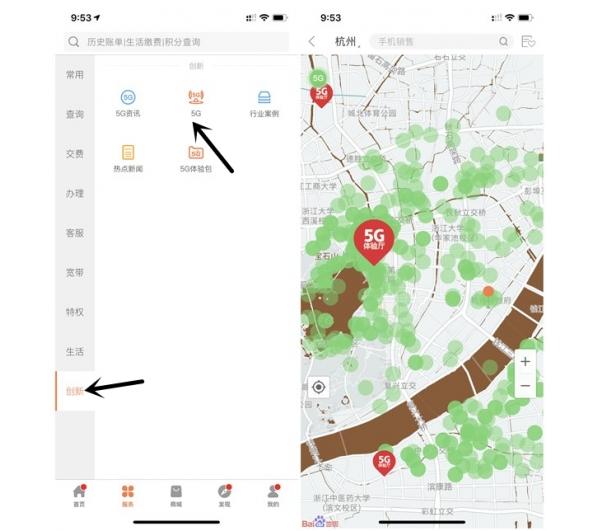 联通5G信号覆盖率查询方法 快看看你家周边覆盖到了吗
