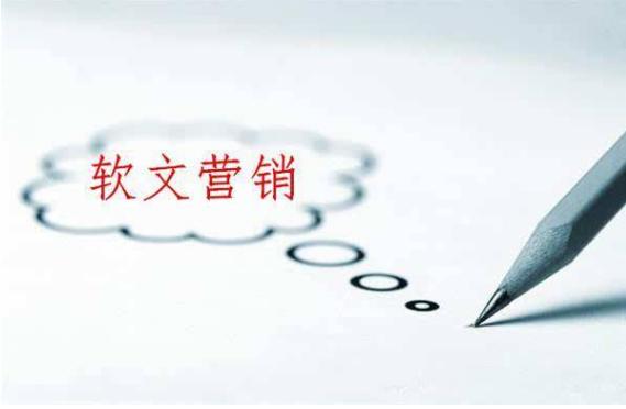 厦门写真团购:删掉旧內容对seo提升有危害吗?