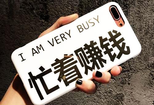 手机上如何能挣钱 有可靠的手机赚钱方法共享