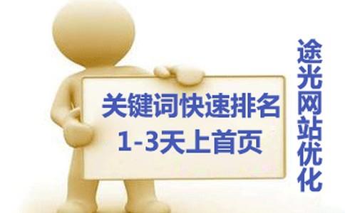 赣州seo:怎样用豆瓣电影来制做关键字的营销推广