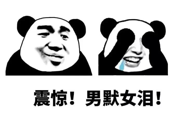 最新5G套餐是什么,中国联通公布5G套餐资费