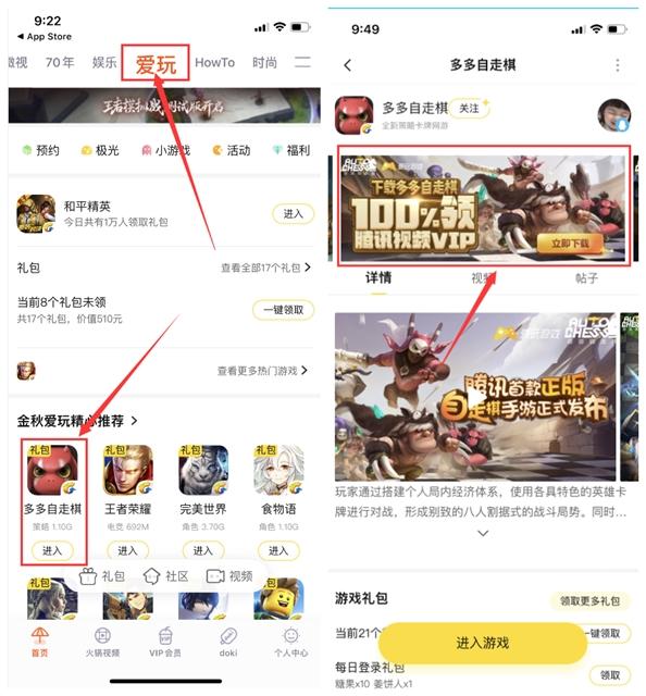 100%领腾讯视频VIP1~31天  登录