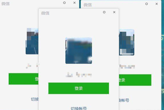 最新微信PC版2.7.1.82支持多开-防撤回-绿色版