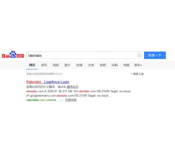 Google轻松兼职赚钱方法  操作与方法分享
