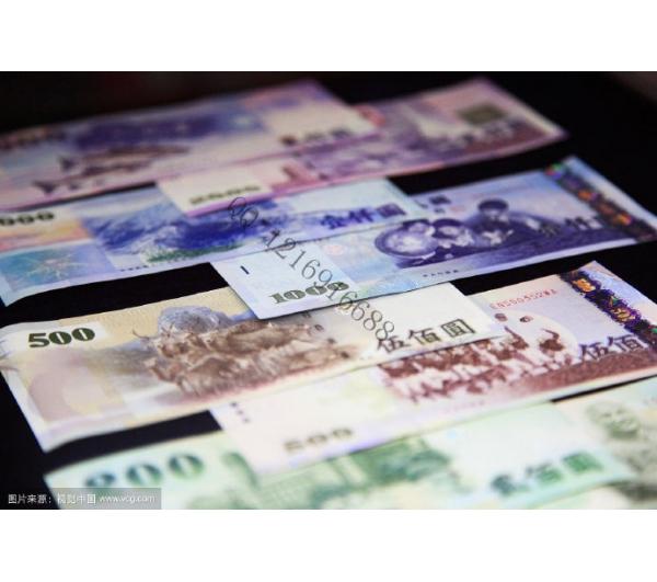 特视网 一亿日元等于多少人民币