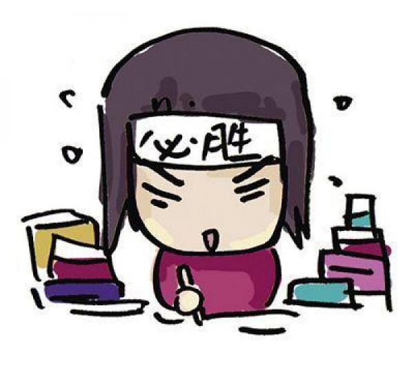 重庆森林经典台词 西贝锅锅