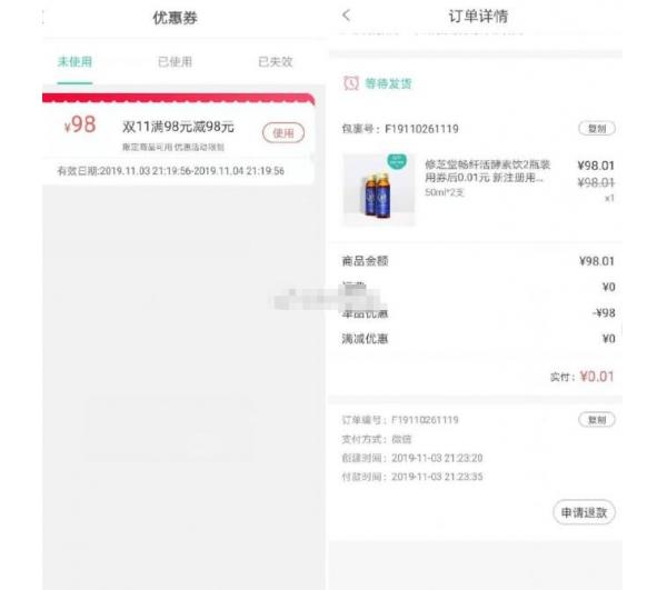 姿美汇app注册登录0.01元撸实物活动