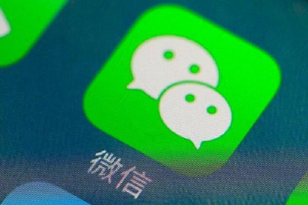 微信恢复聊天记录该怎么做到?恢复聊天记录技巧