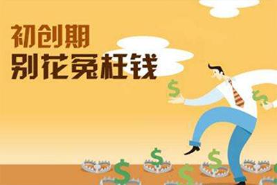 梦幻西游跑商价格 比较容易赚到钱项目