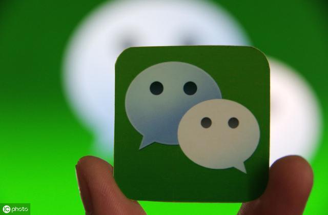 微信拉黑后怎么恢复 好友恢复最新方法