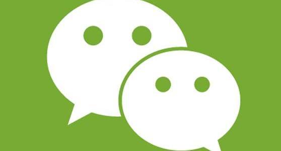 微信怎样隐藏微信好友聊天记录