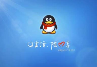 QQ随机身份登录是什么 腾讯qq随机身份登录怎么弄