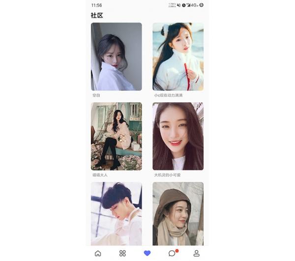 成版人抖音豆奶视频app 成版人抖音app网站下载