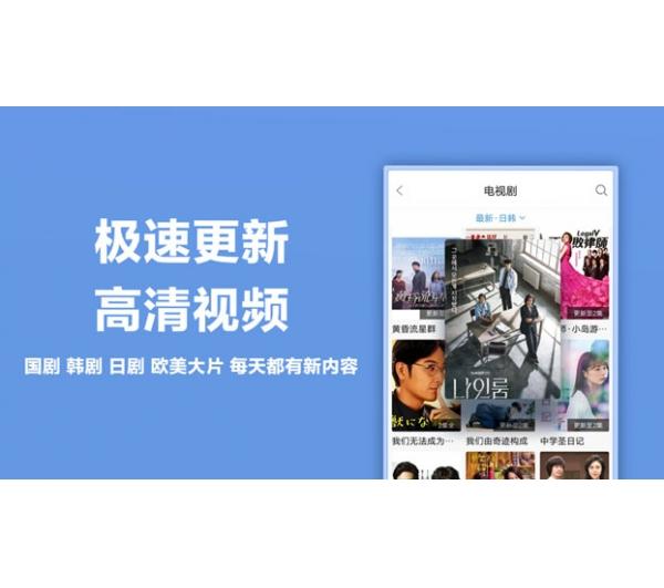 向日葵视频app下载ios 向日葵视频下载安卓版