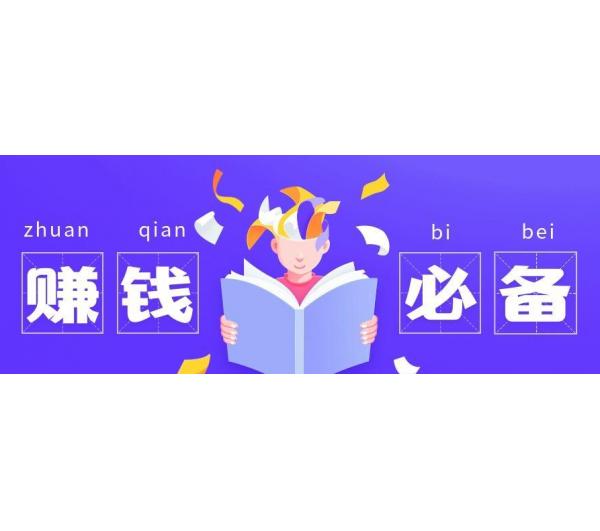 事情作文-2019年清明节