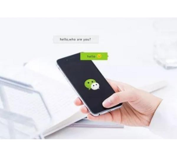 微信支付分和微粒贷有关系吗 微信支付分能不能开通微粒贷