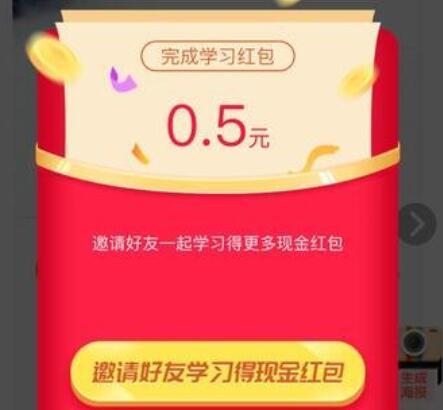 中信建投微信财富嘉年华抽微信红包活动