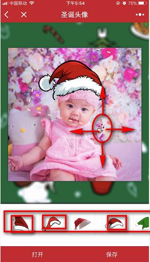 微信头像加圣诞帽子方法_2019微信头像圣诞帽怎么弄的?