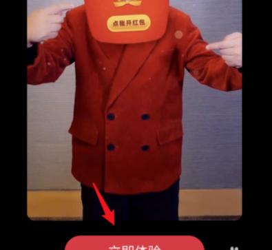 微信视频红包怎么发 微信视频红包制作方法