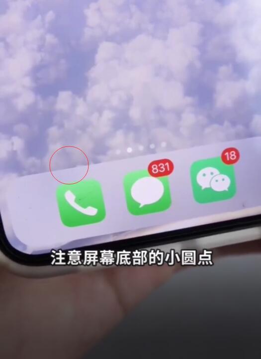 苹果手机冻结桌面恶搞BUG
