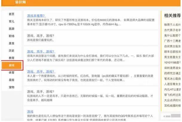 南风娱乐网:针对百度劲风算法的有效解决方法