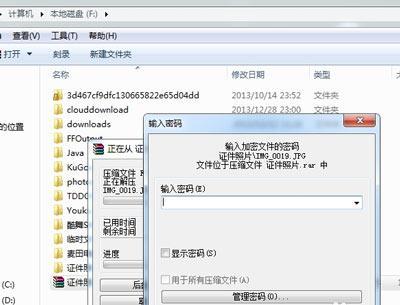 电脑文件夹怎么加密(电脑文件压缩加密)