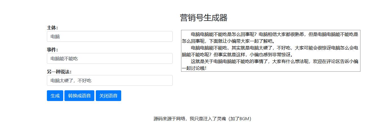 QQ截圖20200428141050.png