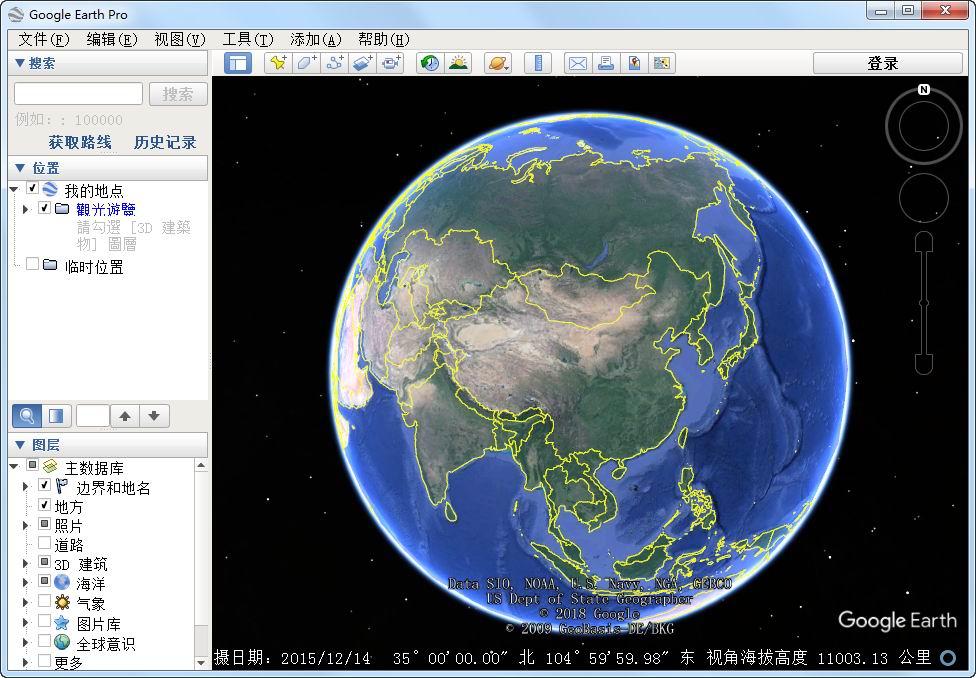 谷歌地球 Google Earth v7.3.3.7692 专业版