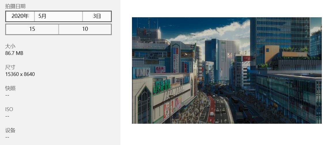 分享两张16k分辨率电脑壁纸