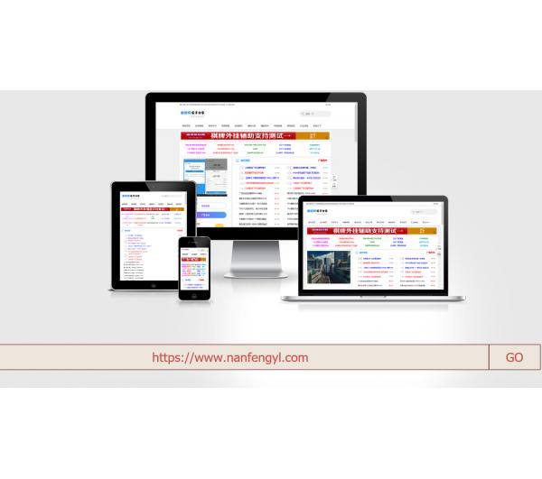在线生成一合三网站缩略图网站源码