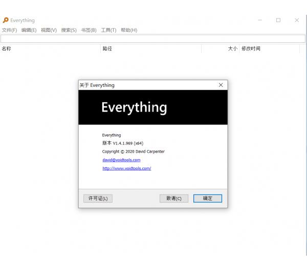 文件搜索Everything1.4.1.969便携最新版